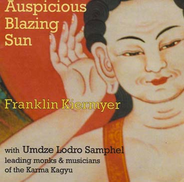 auspicious blazing sun album cover by franklin kiermyer